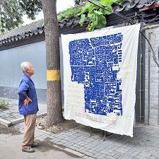 China zet eigen ontwerp op de kaart