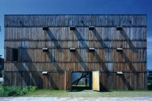 Woon-werkgebouw in Maastricht door Christoph Seyferth