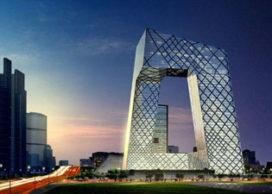 CCTV toren mogelijk herbouwd