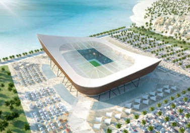 WK stadion 2022
