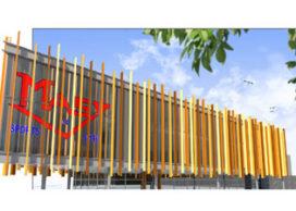 Sport- en welzijnscentrum voor Veenendaal