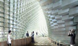 Serpentine 2016: paviljoen (BIG) en zomerhuizen