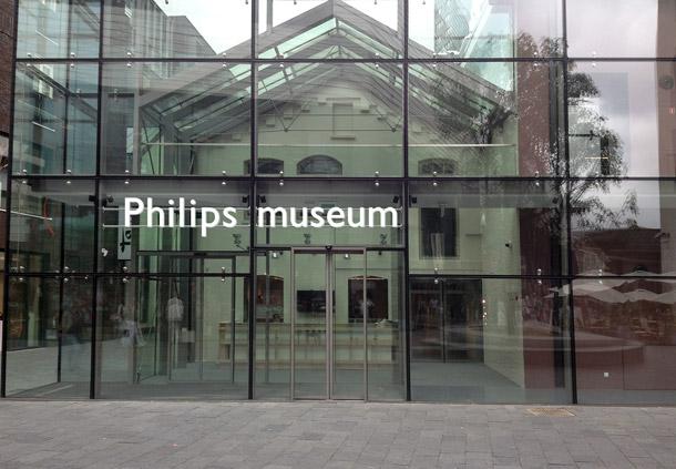Philips Museum_2