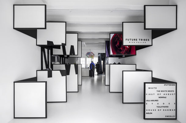 i23 - Nom ARC15 Interieur Award