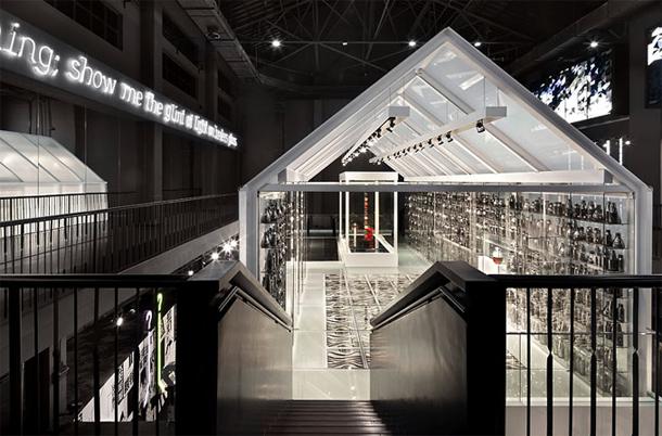 Sjanghai Glasmuseum