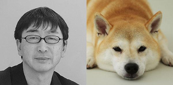 Toyo Ito - Shiba Inu