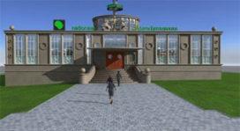 Nationaal Onderwijsmuseum naar Dordrecht