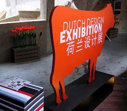 MVRDV, NorthernLight en Five Spices starten in Sjanghai