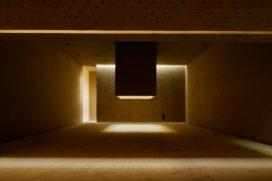 Fotografiewedstrijd 'Archifocus Light'