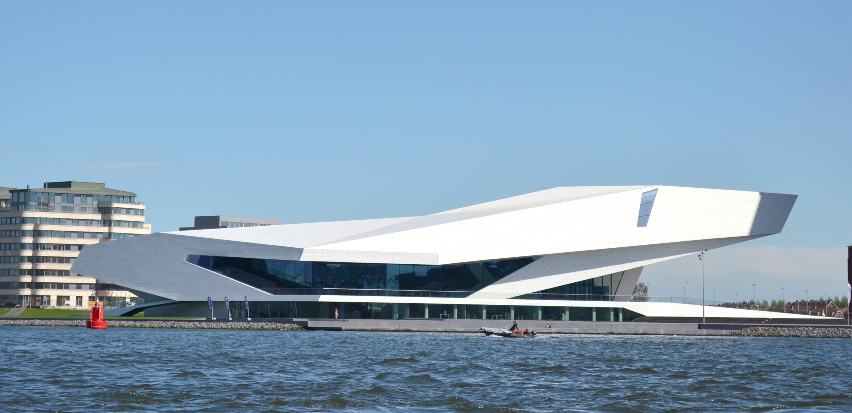 Amsterdam Filmmuseum