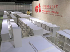 NAi wint hoofdprijs Shenzen Biënnale voor architectuur en stedebouw
