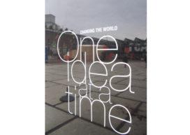 Een reis door #DDW14: van esthetiek tot maatschappij