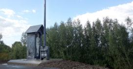 De Wachtpost markeert nieuwe Hollandse Waterlinie