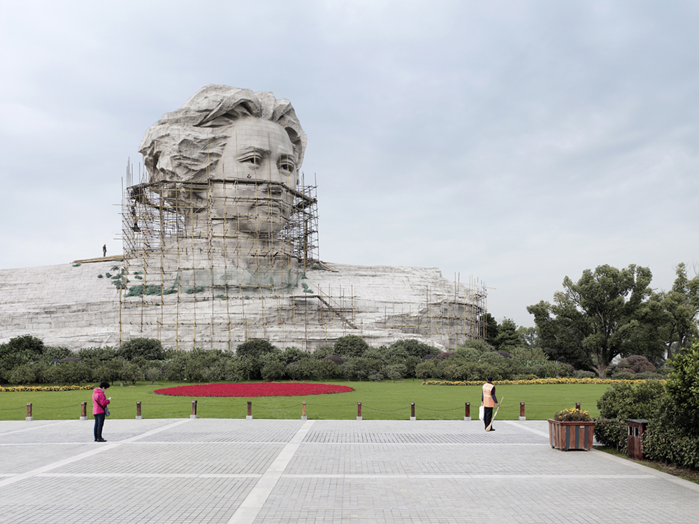 Mao Zedong, Changsha, China, 2009