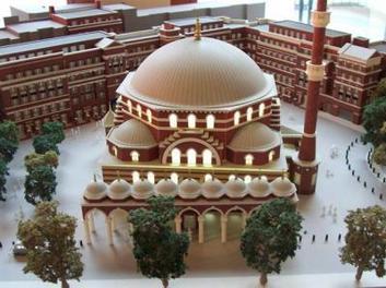Moskee Ede door Mies Architectuur