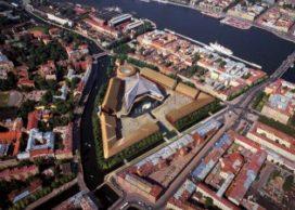 Nieuw Holland eiland Sint Petersburg