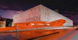 Koningin opent schouwburg Amphion in Doetinchem