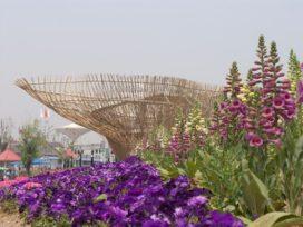 Internationale prijzen voor Holland Garden