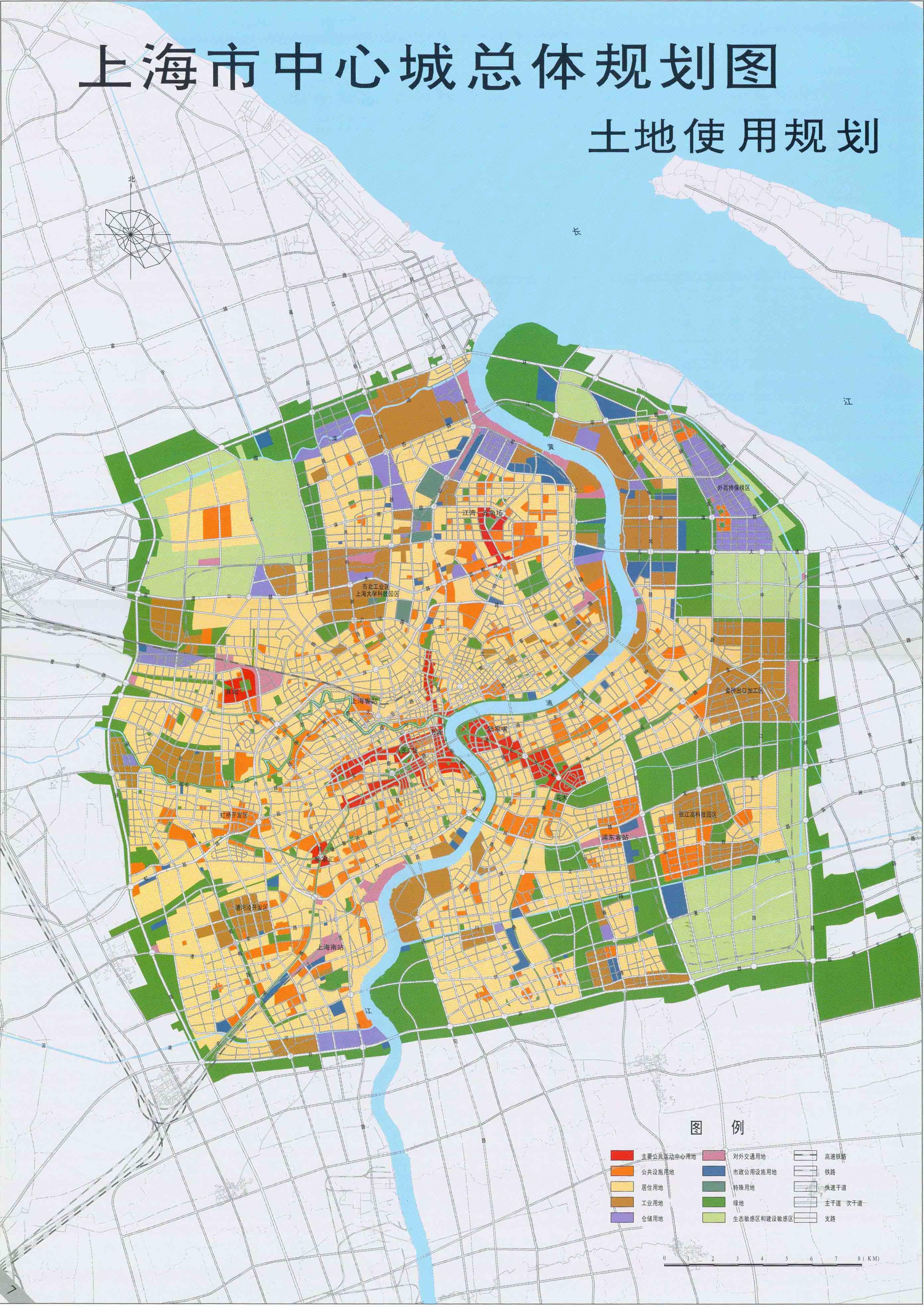 Shanghai - Groene Ruimte