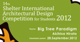 Shelter International Architectural Design Competition