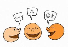 Gemeenschappelijke taal duurzaamheid