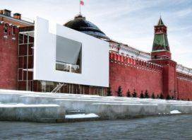 Winnaars Red Square Tolerance Pavilion bekend
