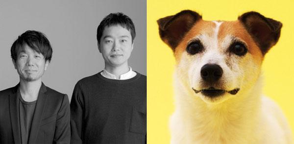 Torafu Architects - Jack Russell Terrier