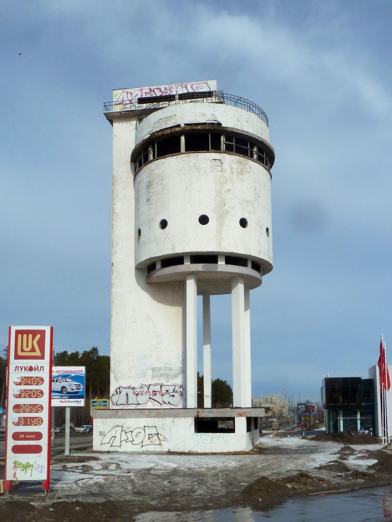 Jan van Vlerken - Constructivisme in Jekaterinenburg