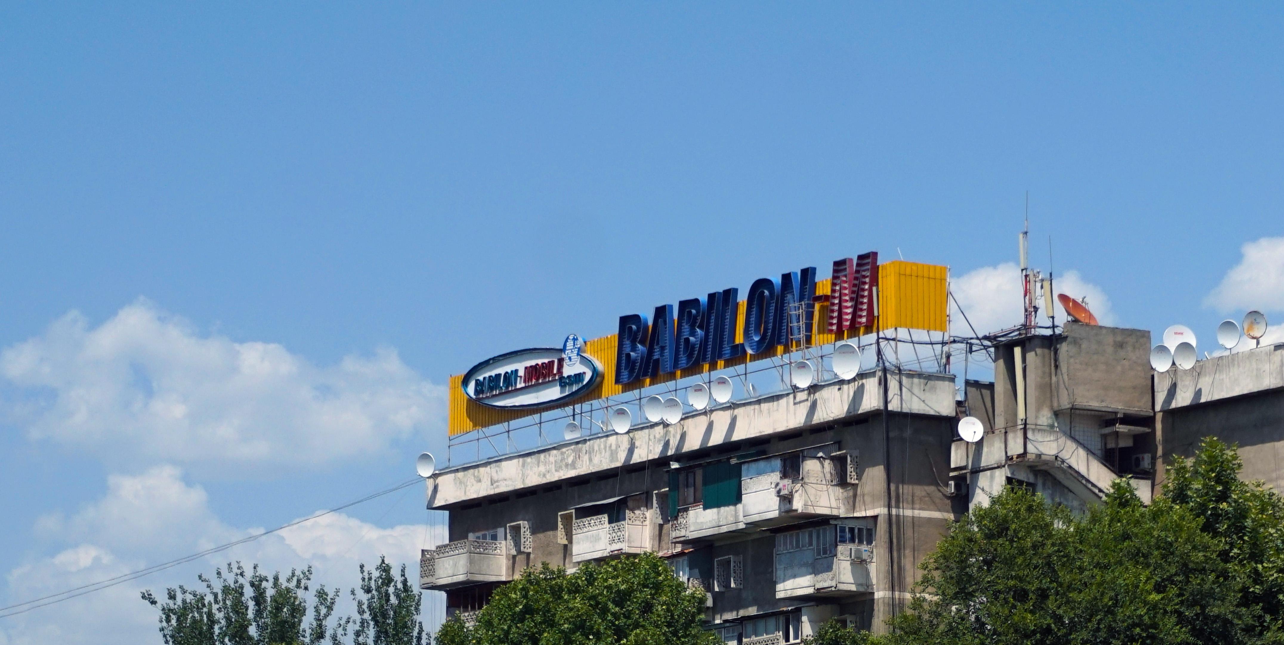 Van Vlerken - Opinie - Fietsen in Centraal Azie