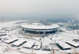 Duur prijskaartje voetbalstadion Sint-Petersburg