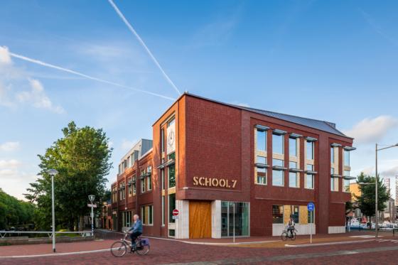 School 7 bibliotheek den helder 1 560x373