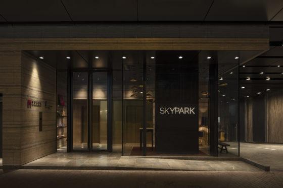 Skypark entrance 560x373