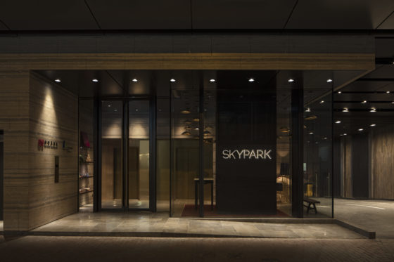 Skypark entrance 560x373