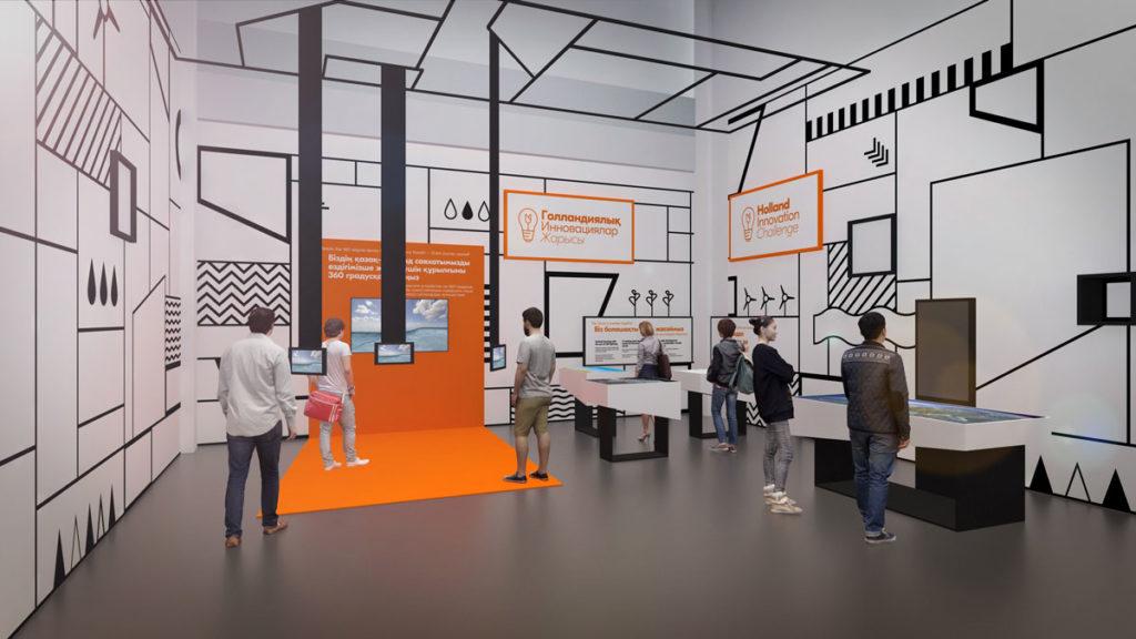 Hypsos-Holland Paviljoen World Expo 2017