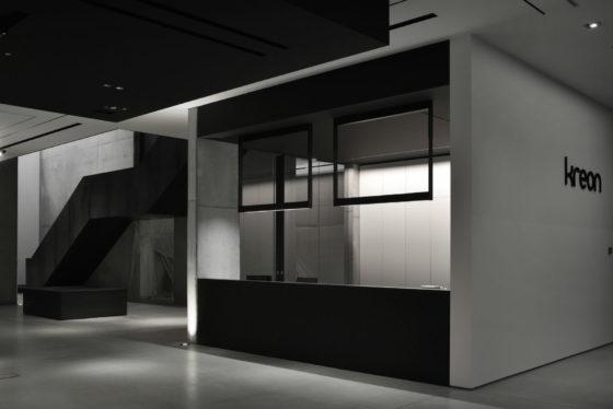 Conix rdbm architects   kreon  benedenverdieping 02 560x374