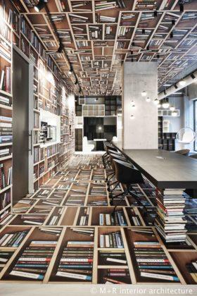 M r ilge bookstore view b 280x420