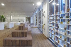 ARC17: Museum Shop Bonnefantenmuseum – Maurice Mentjens