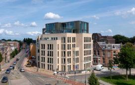 ARC17 Architectuur: Emma, transformatie voormalig Brabants Dagblad 's-Hertogenbosch – diederendirrix en Houben / Van Mierlo