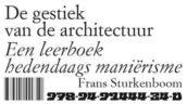 Boekbespreking: Over nut en nadeel van maniërisme voor de architectuur