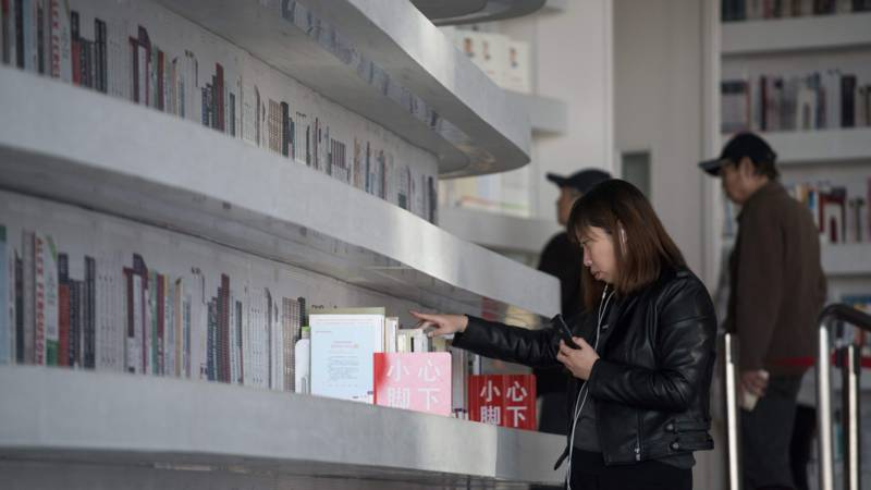 MVRDV Bibliotheek Tianjin,China